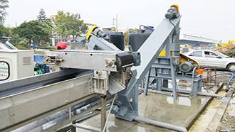 Food waste recycling system