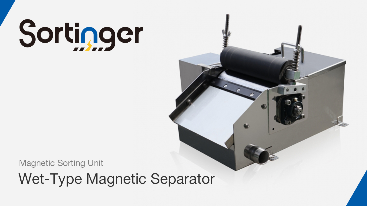 Wet-Type Magnetic Separator